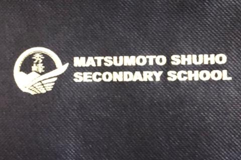 学校オリジナル不織布袋 印刷
