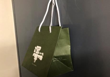 晒クラフト紙 紙袋 制作