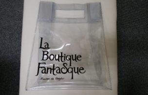 オリジナルビニール袋